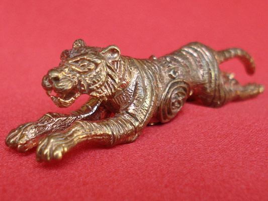 เสือ เจ้าสัวพิทักษ์ทรัพย์ แช่น้ำมนต์ หลวงปู่แย้ม วัดตะเคียน คงกระพันกับเมตตารวมกัน แถมมีประสพการณ์