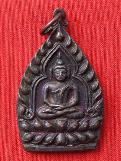 เหรียญเจ้าสัว หลวงพ่อเกษม เขมโก  เนื้อนวโลหะ ปี 2535 เด่นทางด้านโชคลาภ ทำมาค้าขาย สวยมากครับ