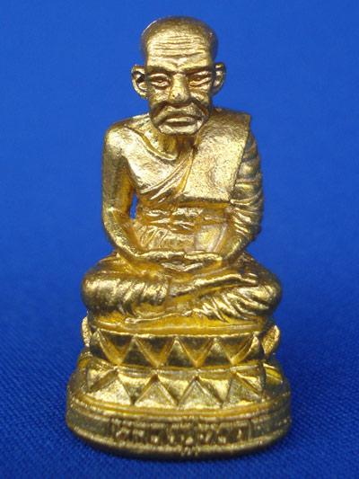 หลวงพ่อทวดลอยองค์ พิมพ์บัวรอบ เนื้อกะไหล่ทอง รุ่นแรก วัดในหาน ปี 2536 พระเครื่องที่สวยสุดๆ