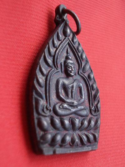 เหรียญเจ้าสัว หลวงพ่อเกษม เขมโก ปี 2535 เนื้อทองแดงรมดำ เด่นทางด้านโชคลาภ ทำมาค้าขาย สวยมากครับ 1