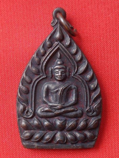 เหรียญเจ้าสัว หลวงพ่อเกษม เขมโก ปี 2535 เนื้อทองแดงรมดำ เด่นทางด้านโชคลาภ ทำมาค้าขาย สวยมากครับ