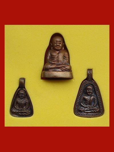 หลวงพ่อเงิน บางคลาน รุ่นเมตตาบารมี 43 ชุด 3 องค์ เนื้อทองเหลือง ปลุกเสกร่วมกับรุ่นพระจิตร