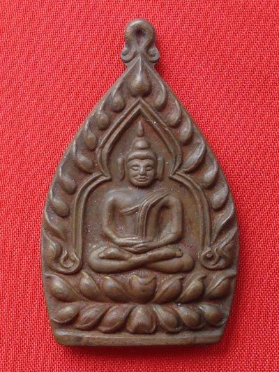 เหรียญเจ้าสัว หลวงพ่อเกษม เขมโก ปี 2535 เนื้อนวโลหะ เด่นทางด้านโชคลาภ ทำมาค้าขาย สวยมากครับ