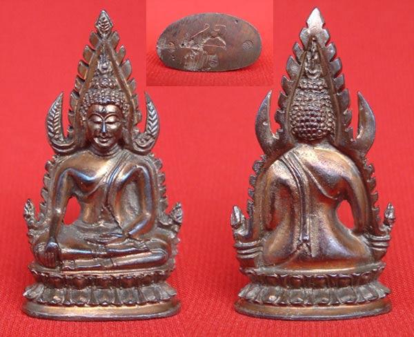 พระพุทธชินราชอินโดจีน พิมพ์แต่ง เนื้อนวโลหะ วัดเลา บางขุนเทียน ปี 2535 พระเครื่องสุดสวยหายาก