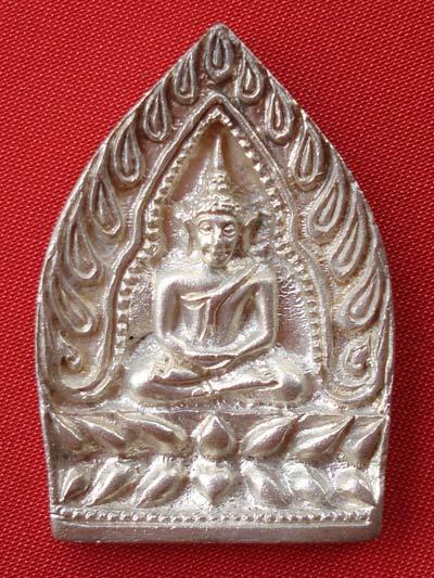 เหรียญเจ้าสัวหลวงพ่อแพ วัดพิกุลทอง สิงห์บุรี เนื้อเงิน สร้างเมื่อท่านอายุ 89 ปี สวยหายากครับ