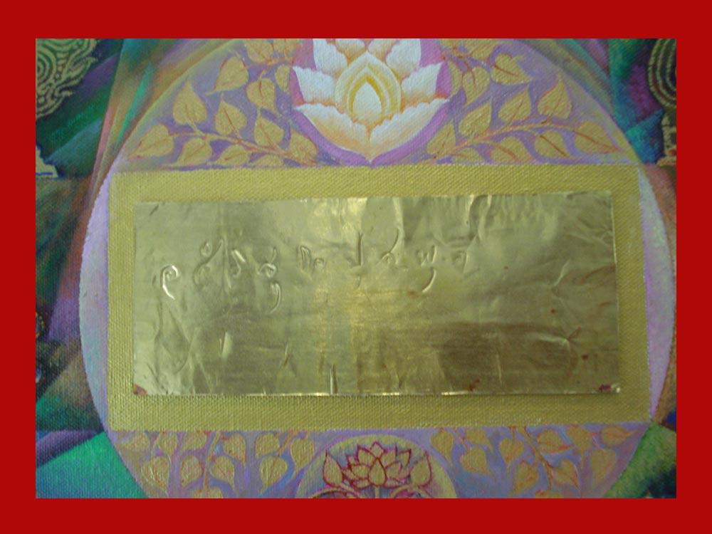 แผ่นทองคำ มีรอยพระหัตถ์จารของสมเด็จพระสังฆราช จัดทำเป็นรูปภาพประกอบโดยศิลปินแห่งชาติ ชิ้นเดียวในโลก 4