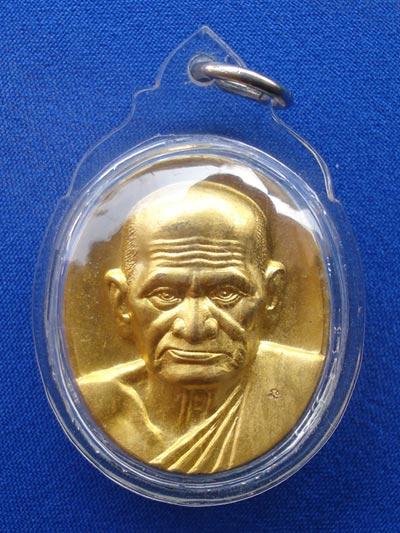 เหรียญรูปใข่หลวงพ่อเงิน บางคลาน รุ่นพระพิจิตร เนื้อชุบทอง ปี พ.ศ.2542/43 รีบเก็บนะหายากและจะแพง