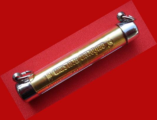 ตะกรุดเทพรำจวน  เนื้อทองทิพย์ หลวงปู่เจือ พระเครื่อง วัดกลางบางแก้ว ปี 2550