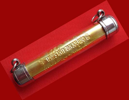 ตะกรุดเทพรำลึก  เนื้อทองทิพย์ หลวงปู่เจือ พระเครื่อง วัดกลางบางแก้ว ปี 2550