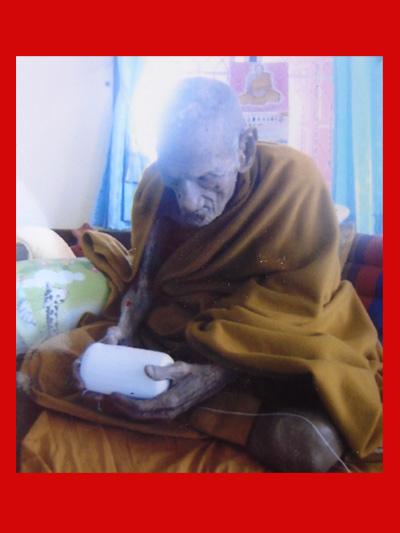 เขี้ยวเสือแกะจากเขากวาง หลวงพ่อเปลื้อง วัดลาดยาว เกจิดังอายุกว่า 108 ปี สวยมาก สำหรับปีนี้ต้องบูชา 2