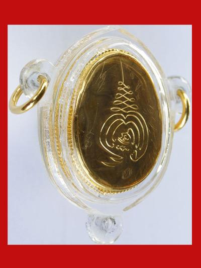 เบี้ยแก้หุ้มทองคำแท้ลงยา เล็ก หลวงปู่เจือ วัดกลางบางแก้ว สุดสวยหรู พร้อมจารด้านหลัง เลี่ยมพร้อมใช้ 1