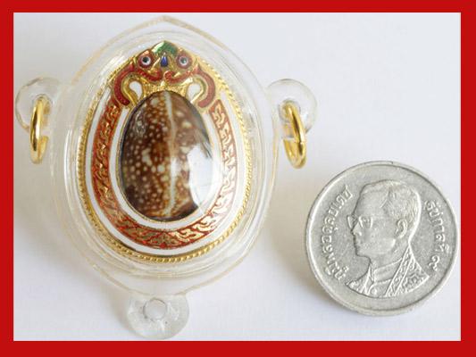 เบี้ยแก้หุ้มทองคำแท้ลงยา เล็ก หลวงปู่เจือ วัดกลางบางแก้ว สุดสวยหรู พร้อมจารด้านหลัง เลี่ยมพร้อมใช้ 3