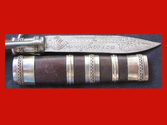 มีดหมอปากกา ขนาดใบมีด 2.5 นิ้ว ด้ามไม้ หลวงพ่อเปลื้อง วัดลาดยาว เกจิดังอายุกว่า 108 ปี สวยมาก 2