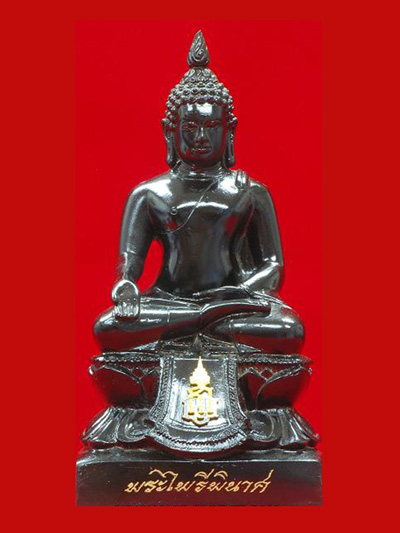 พระบูชาไพรีพินาศ สมเด็จพระสังฆราช 90 พรรษา วัดบวรนิเวศ เนื้อทองแดงรมดำ ขนาดหน้าตัก 3 นิ้ว ปี 2546