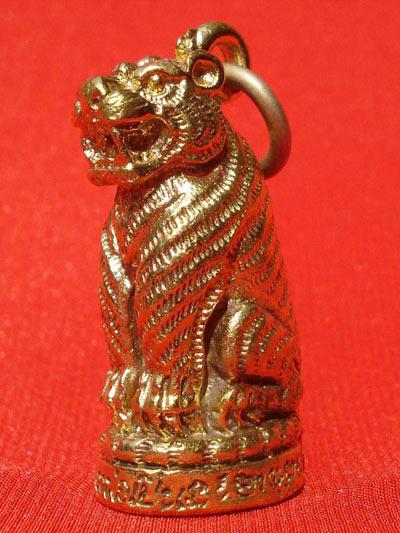 เสือ หลวงพ่อเปิ่น วัดบางพระ นครปฐม เนื้อทองเหลือง ปี 2543 ทันท่าน สวยมาก สำหรับปีนี้ต้องบูชา