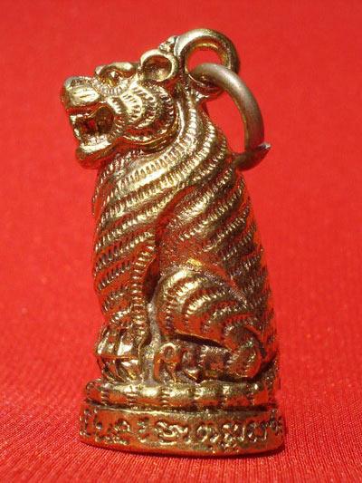 เสือ หลวงพ่อเปิ่น วัดบางพระ นครปฐม เนื้อทองเหลือง ปี 2543 ทันท่าน สวยมาก สำหรับปีนี้ต้องบูชา 2