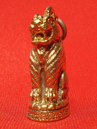เสือ หลวงพ่อเปิ่น วัดบางพระ นครปฐม เนื้อทองเหลือง ปี 2543 ทันท่าน สวยมาก สำหรับปีนี้ต้องบูชา 3