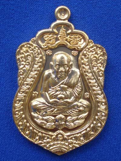 เหรียญหลวงปู่ทวด พ่อท่านเขียว รุ่นเจริญพร 52 (รับทรัพย์) เนื้อทองฝาบาตร เลข 3321 สวยเข้มขลัง