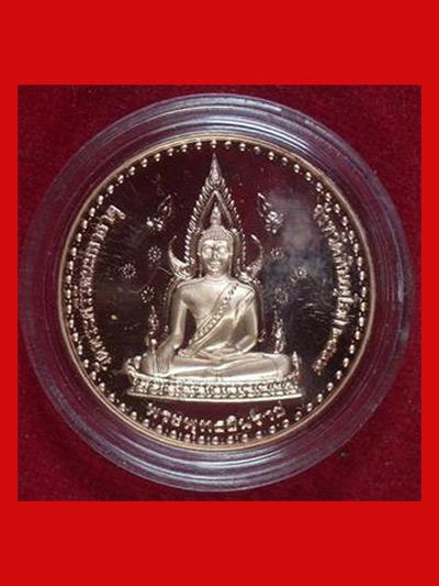 เหรียญพระพุทธชินราช สมเด็จพระนเรศวร เนื้อทองแดงขัดเงา ปี 2544 สวยเงาแว๊บ หายาก น่าบูชามากครับ 2