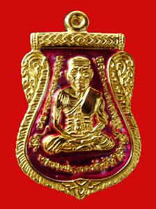 เหรียญเสมาหลวงพ่อทวด หลังพ่อท่านเขียว รุ่น บารมี 81 ปี งานจิวเวลรี่ชุบทองคำลงยาแดง ปี 2552 สวยมาก
