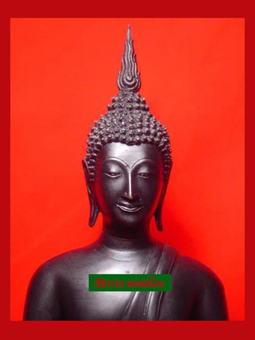 พระบูชา ภปร. ปี 2508 วัดบวรนิเวศ หน้าตัก 9 นิ้ว เนื้อทองเหลืองรมดำ รุ่นวัดทำเสริมภายหลัง