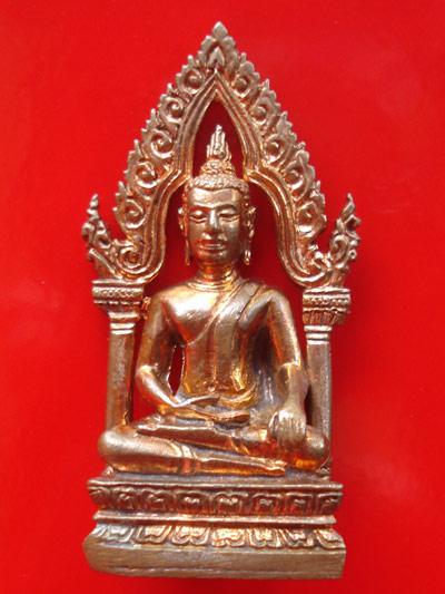 รูปหล่อพระพุทธชินราช เนื้อเพ็ชรกลับ หลวงปู่ทองดำ และพิธีชัยฤกษ์มหาเศรษฐี ๑๐๘ คณาจารย์ สุดสวย