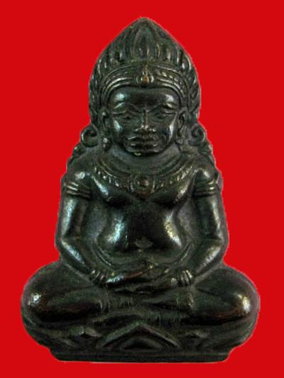 พระเทริดขนนก ค่ายอดิศร สระบุรี พิธีเดียวกับพระกริ่งตากสิน พิธีสุดเข้มขลัง ปี 2514 องค์นี้สวยครับ