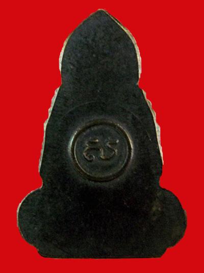 พระเทริดขนนก ค่ายอดิศร สระบุรี พิธีเดียวกับพระกริ่งตากสิน พิธีสุดเข้มขลัง ปี 2514 องค์นี้สวยครับ 1
