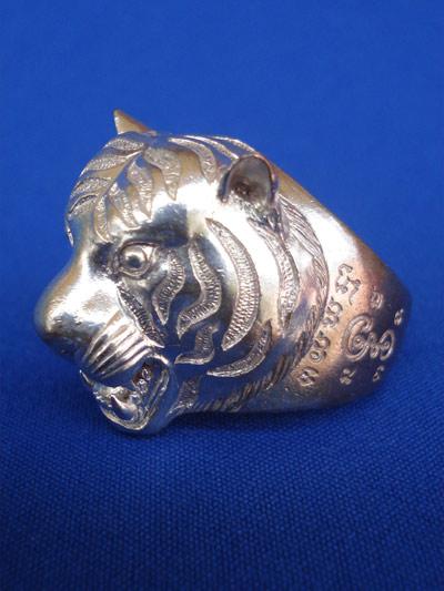 แหวนหัวเสือ เนื้อนวโลหะ หลวงพ่อฟู วัดบางสมัคร รุ่นแรก รุ่นอำนาจดีบารมีฟู ปี 2553 สุดสวย หายาก