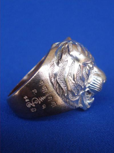 แหวนหัวเสือ เนื้อนวโลหะ หลวงพ่อฟู วัดบางสมัคร รุ่นแรก รุ่นอำนาจดีบารมีฟู ปี 2553 สุดสวย หายาก 2