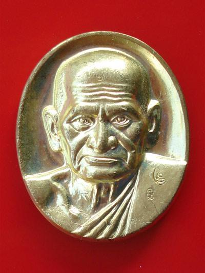 สุดหายาก พิมพ์กรรมการ เหรียญรูปใข่หลวงพ่อเงิน บางคลาน รุ่นพระพิจิตร เนื้อชุบทอง 2 โค้ด ปี 2542/43