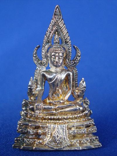 รูปหล่ออุดกริ่งพระพุทธชินราช เนื้อเงิน วัดพระศรีรัตนมหาธาตุ สวยมาก