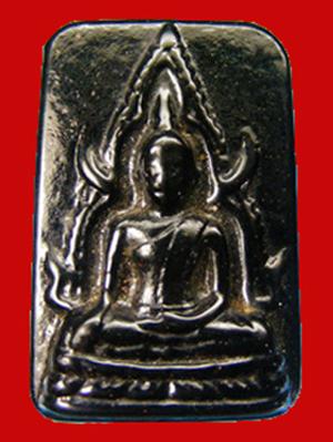พระพุทธชินราช หลวงพ่ออุ้น วัดตาลกง เนื้อแร่พรหมชะแง้ มีเม็ดทองเต็มไปหมด พระเครื่องสวยหายาก