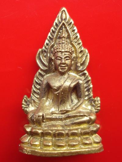 รูปหล่อพระพุทธชินราช เสาร์ 5 พิมพ์ต้อ เนื้อทองเหลือง วัดพระศรีรัตนมหาธาตุ จ.พิษณุโลก สุดสวยหายาก