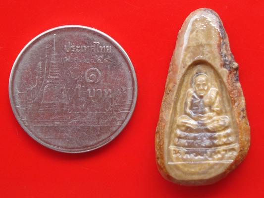 หลวงปู่ทวด แกะจากหอยหินล้านปีทั้งตัว หลวงพ่อทองกลึง วัดเจดีย์หอย ปทุมธานี ปี 2542 แปลกน่าเก็บ 2