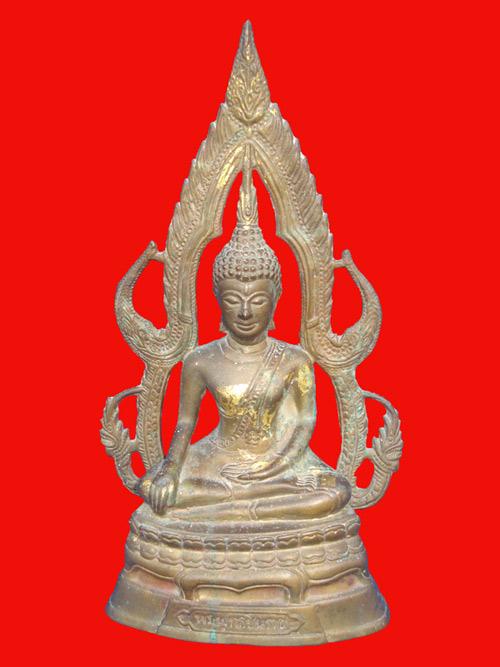พระบูชา พระพุทธชินราช 25 ศตวรรษ หน้าตัก 5 นิ้ว  เนื้อทองเหลือง ผิวหิ้ง สุดยอดพิธียิ่งใหญ่ ปี 2500