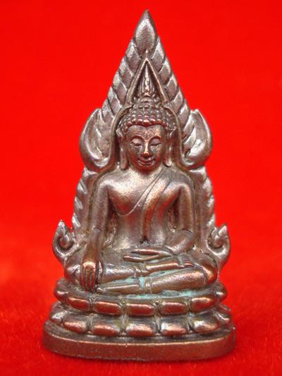รูปหล่อพระพุทธชินราช จำลอง รุ่นพ่อ เนื้อนวโลหะ วัดพระศรีมหาธาตุ ปี 2550 สุดสวยพุทธคุณสูง