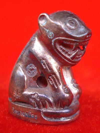 เสือหล่อ รุ่นแช่น้ำมนต์ไตรมาสฟู หลวงพ่อฟู วัดบางสมัคร เนื้อนวโลหะอุดกริ่งเงิน ปี 2553 สุดสวยเข้มขลัง 1