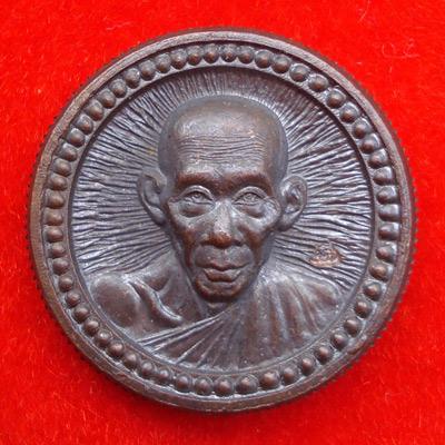 เหรียญล้อแม็กซ์ขอบเฟือง หลวงพ่อเกษม เขมโก เนื้อทองแดงรมดำ ปี 2537 เด่นครบเครื่องทุกด้าน