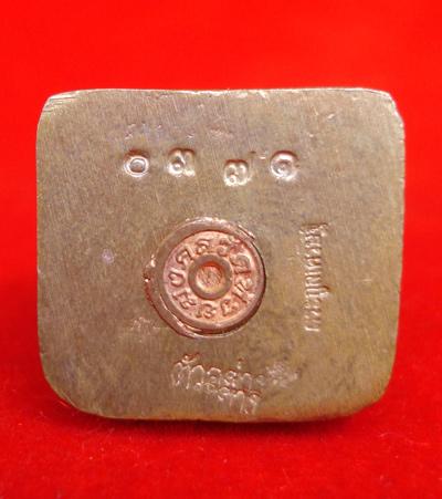 รูปหล่อหลวงพ่อทวด ประจำตระกูล พิมพ์เบตงฐานสูง เนื้อทองแดง พระแจกไม่มีจอง วัดห้วยมงคล ปี 2554 สุดสวย 4