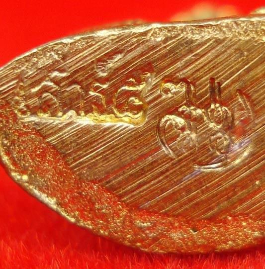 รูปหล่อหลวงพ่อเงิน บางคลาน รุ่นเสาร์๕ วัดฆะมัง ปลุกเสกพร้อมตะกรุด พิธีใหญ่มาก ปี 2553 มีประสบการณ์ 6