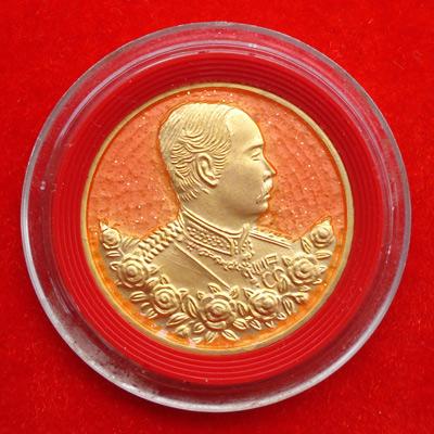เหรียญกะไหล่ทองลงยาสีส้ม พระพุทธชินราช หลังรัชกาลที่ 5  ปี 2538 สวย หายาก น่าบูชามากครับ