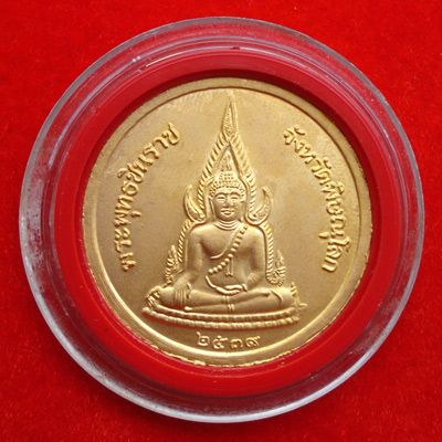 เหรียญกะไหล่ทองลงยาสีส้ม พระพุทธชินราช หลังรัชกาลที่ 5  ปี 2538 สวย หายาก น่าบูชามากครับ 1