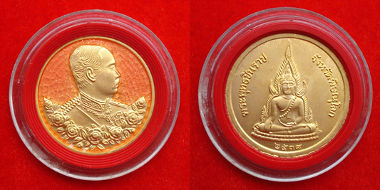 เหรียญกะไหล่ทองลงยาสีส้ม พระพุทธชินราช หลังรัชกาลที่ 5  ปี 2538 สวย หายาก น่าบูชามากครับ 2