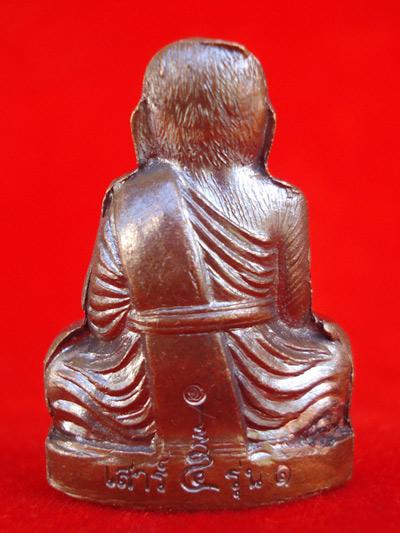 รูปเหมือนปั๊มหลวงปู่ทวดเหยียบน้ำทะเลจืด รุ่น สัตตบริภัณฑ์ เสาร์ ๕ เนื้อทองแดงรมดำ เลขสวย ปี 2554 1