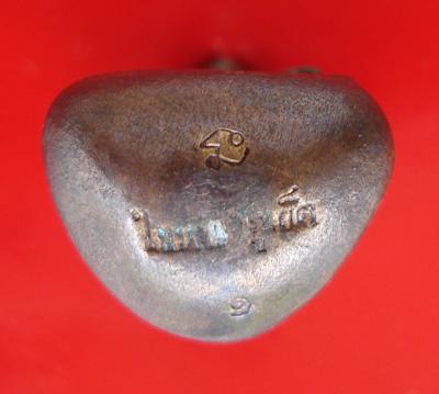 หลวงพ่อทวดลอยองค์ เบ้าทุบหล่อโบราณ เนื้อนวโลหะ รุ่นแรก วัดในหาน ปี 2536 พระเครื่องที่สวยสุดๆ 2