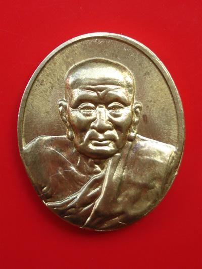 เหรียญหลวงพ่อทวดเหยียบน้ำทะเลจืด รุ่นครบรอบกระทรวงกลาโหม ๑๑๕ ปี เนื้อทองเหลือง ปี 2545