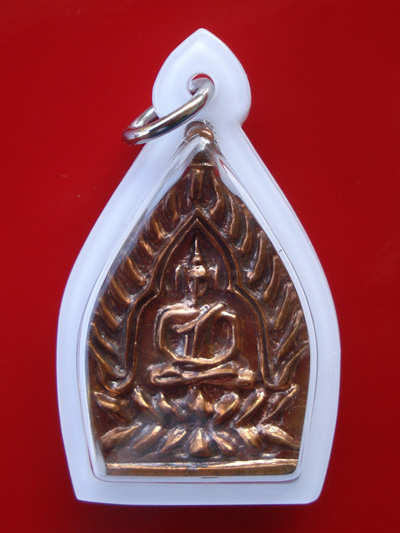 เหรียญเจ้าสัวโภคทรัพย์ หลวงพ่อตัด วัดชายนา เสกทั้งไตรมาส เนื้อทองแดง เลี่ยมพร้อมใช้ ปี 2551