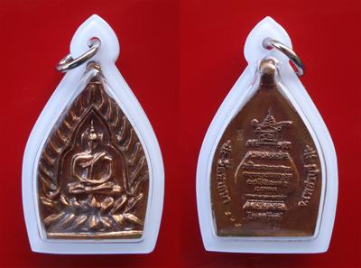 เหรียญเจ้าสัวโภคทรัพย์ หลวงพ่อตัด วัดชายนา เสกทั้งไตรมาส เนื้อทองแดง เลี่ยมพร้อมใช้ ปี 2551 2