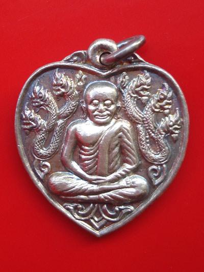 เหรียญรูปหัวใจหลวงพ่อเงิน วัดบางคลาน เนื้อเงิน รุ่นฉลองสะพาน วัดท้ายน้ำ ปี 2531 คมชัดสุดสวยเข้มขลัง